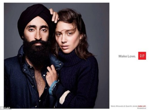 gap make love campaign